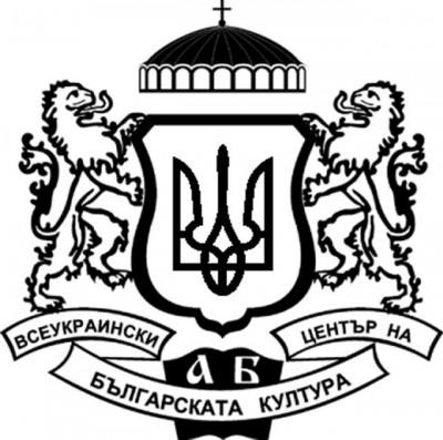 BulgariaMasha