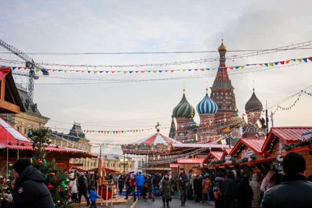 Central Moscow Red Square Christmas
