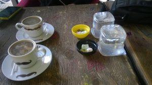 Caffe menengic - Manisa